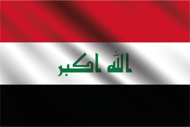 Al Iraq